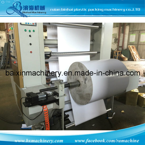 Multi Color Flexo Printing Machine Double Face Printing pictures & photos