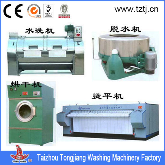 Laundry Washing Machine Used for Hotel (CE approved & SGS audited) pictures & photos