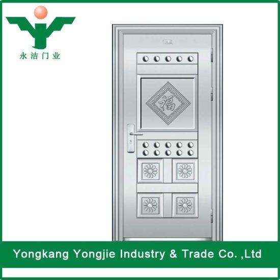 Best Ing Beautiful Design And Modern Exterior Stainless Steel Door