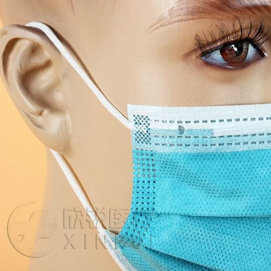 level surgical mask