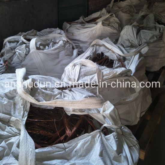 China's Best-Selling High Purity 99.799.9% Copper Wire Scrap for China