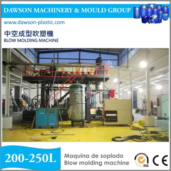 Accumulation Type Blow Molding Machine for 250L HDPE Chemical Drum pictures & photos