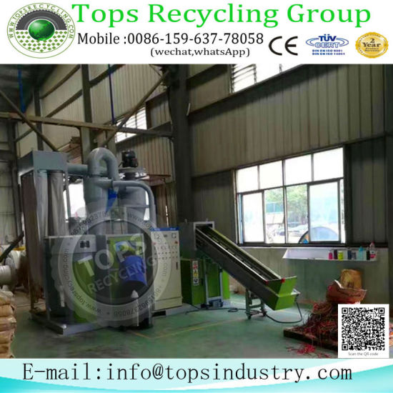 Electric Cable Recycling Equipment pictures & photos