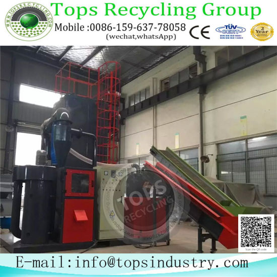 China Waste Electric Cable Shredding Equipment - China Cable Crusher