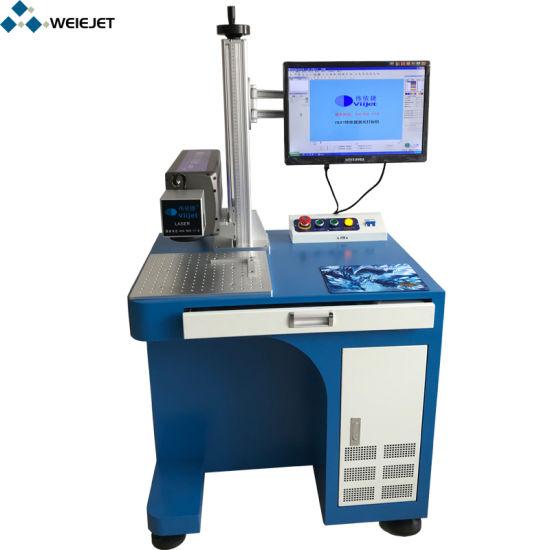10W/30W/50W High Speed Laser Machine Standstill Laser Engraver/CO2 Laser Engraver/ Laser Machine for Beverage/Medicine/Food/Gifts&Decoratives Packaging Industry