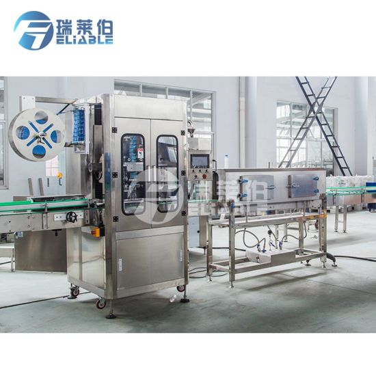 150bpm~450bpm PVC Label Heat Shrink Sleeve Bottle Labeling Machine