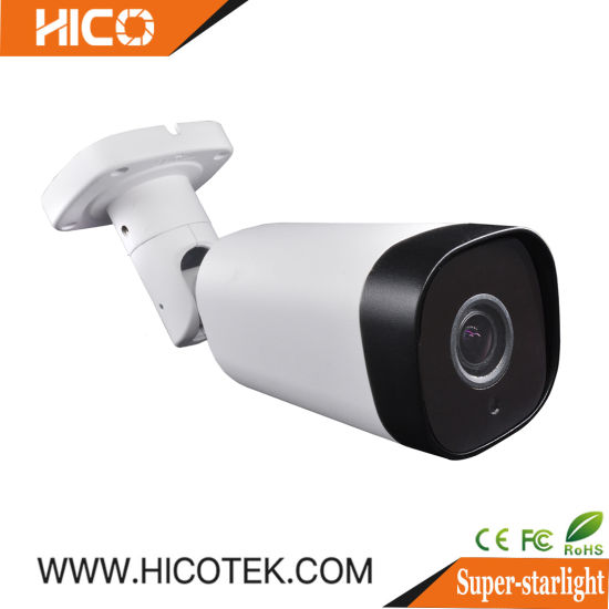 5MP H. 265 IP Super-Starlight Sony Digital Network CCTV Camera
