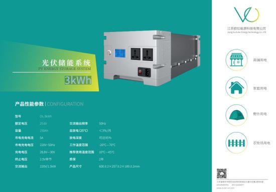 Euler 25.6V 150ah LiFePO4 Battery Storage System