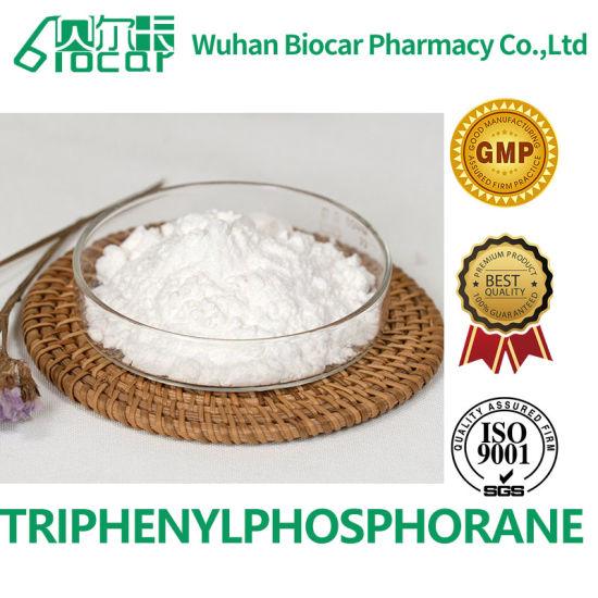 99.6% High Purity (FORMYLMETHYLENE) Triphenylphosphorane (CAS: 2136-75-6)