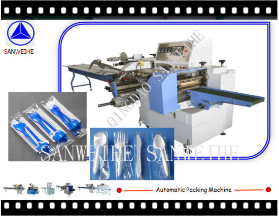 Horizontal Type Plastic Folk and Knife Automatic Packing Machine pictures & photos