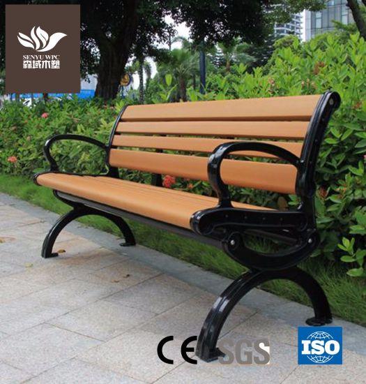Wood Plastic Composite Modern Garden Bench