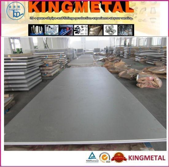 ASTM A516 Gr. 60 Alloy Steel Plates