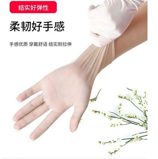 Civil Disposable Gloves Protective PVC Gloves Waterproof Dustproof