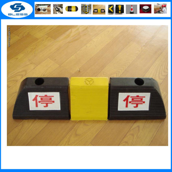 900*150*110mm Rubber Parking Safety Products Wheel Stops pictures & photos