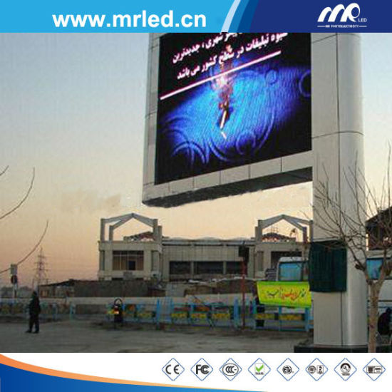 Mrled Product - P16mm Outdoor Full Color LED Display Screen with IP67/IP65 pictures & photos
