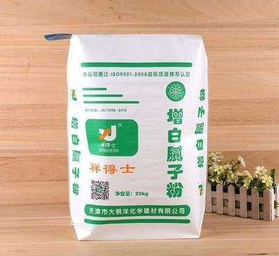 Wholesale Custom High Quality Kraft Paper Valve Cement