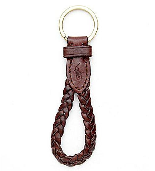 Newest Retro Braided Leather Keychain