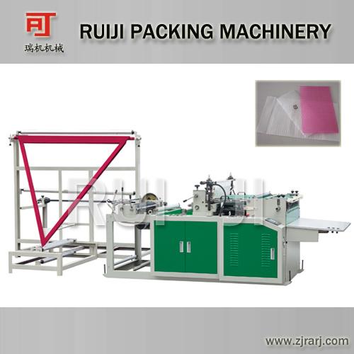EPE Bag PE Air Bubble Bag Making Machine (RFQQ)