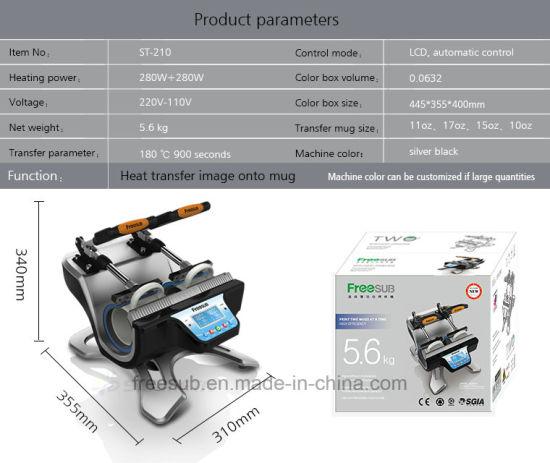 Freesub Sublimation Heat Transfer Press Mug Machine (ST-210)