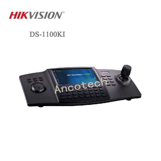 Hikvision 7'' TFT Touch Screen Network Control Joystick Keyboard (DS-1100KI)