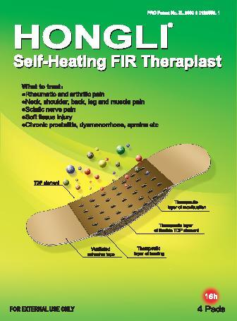 Hongli Self-Heating and Flexible Tdp Moxibustion Pad pictures & photos