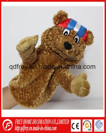 Hot Sale Plush Teddy Bear Hand Puppet Toy