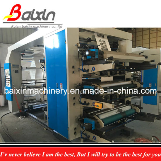 Rolling Film Flexographic Printing Machinery pictures & photos