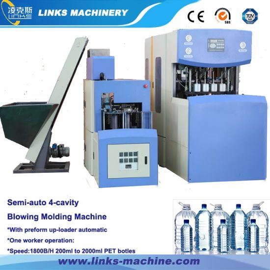 Plastic Bottle Blow Moulding Machine Price for Sale pictures & photos