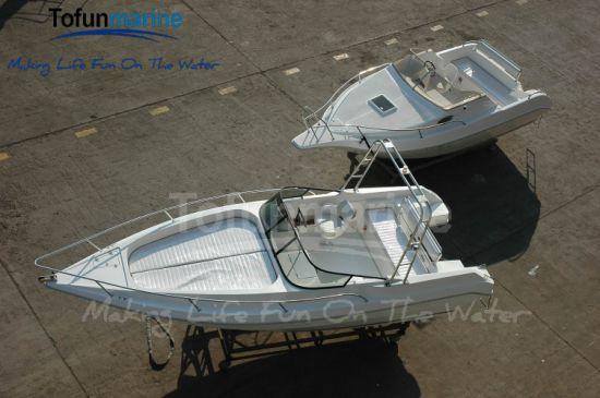 7.65m/25feet Fishing Boat/Fiberglass Boat/Power Boat/Speed Boat/Motor Boat/Yacht/Cabin Boat