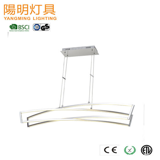 European Style Aluminum LED Decorative Pendant Lighting Nickel Brush Chandelier
