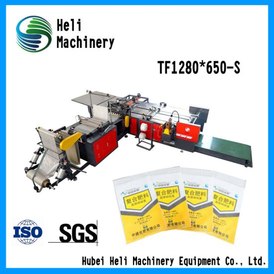 Automatic Inner Bag Packaging Machine Membrane Packaging Machinery Bag Machine