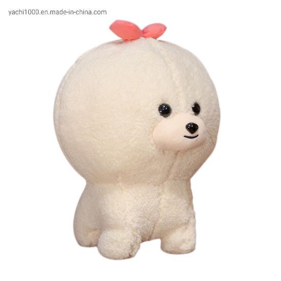 New Style Plush Animal Cute Dog Toy