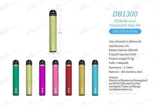 dB1300 Disposable E-Cig 1300puff 850mAh Disposable Vape Pen Support OEM