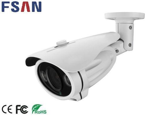Fsan H. 265 1080P IR Infrared Waterproof Security Surveillance Network IP Camera
