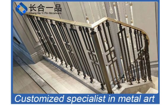Customized Bronze Special Patterns Stainless Steel Railings for Indoor and Outdoor
