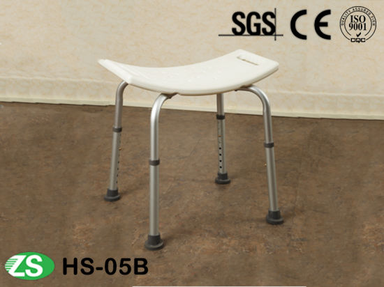 China Hospital Safety White Plastic Folding Swivel Shower Chair for ...