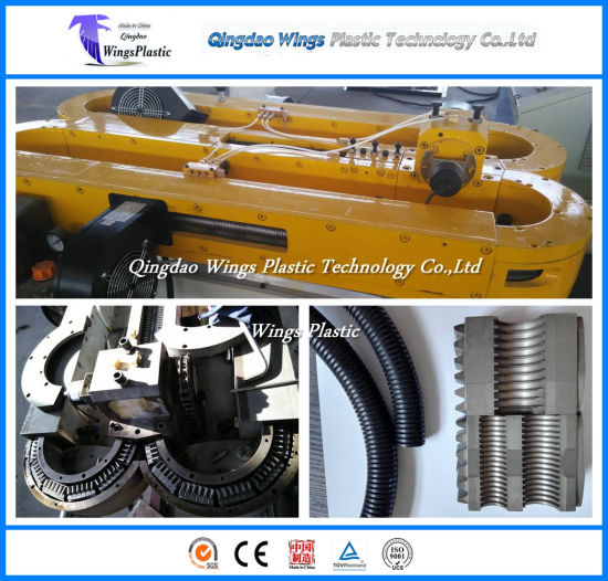 High Speed Plastic Corrugated Pipes Extruder Machine pictures & photos