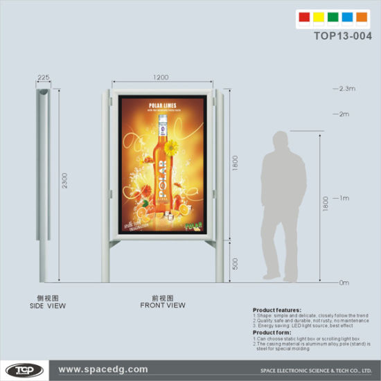 Simple Design Standing Double Side Backlit Scrolling Light Box pictures & photos