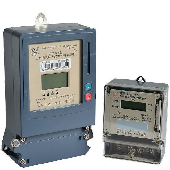 IC Card Prepaid Electric Meter Measuring Instrument Kwh Meter