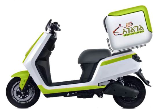 China Fast Food Pizza Electric Delivery Scooter With Roof 2 Wheels 3 Wheels Motorcycle China Electric Delivery Scooter Electric Motorcycles
