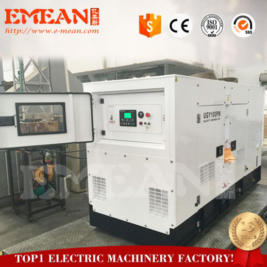 China 300kw High Efficiency New Type Portable Silent Yuchai