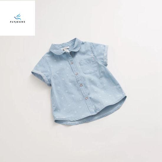 83e8f35ff1cd Fashion Cotton Light Blue Short Sleeve Denim Shirt for Girls by Fly Jeans
