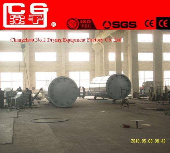 Widely Used Industrial Small Rotary Drum Dryer for Chicken Manure Wood Chips Sawdust Coal Slime with Low