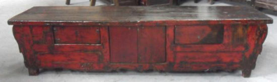 Chinese Antique Furniture Old TV Cabinet - Chinese Antique Furniture Old TV Cabinet - China TV Cabinet, TV Standing