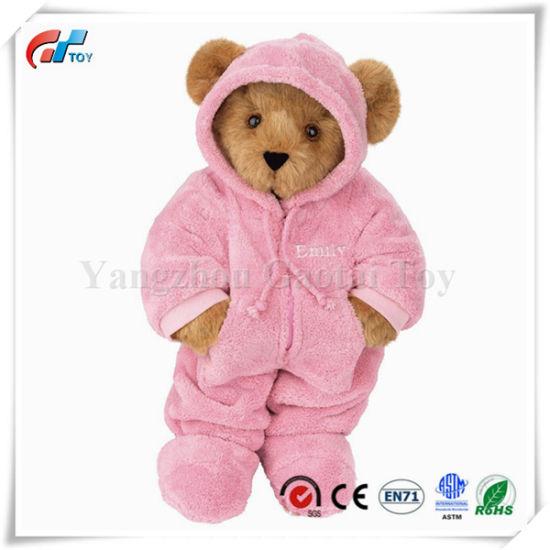 15 Inches Pink / Blue / Pajama Bear Teddy Bear Toy