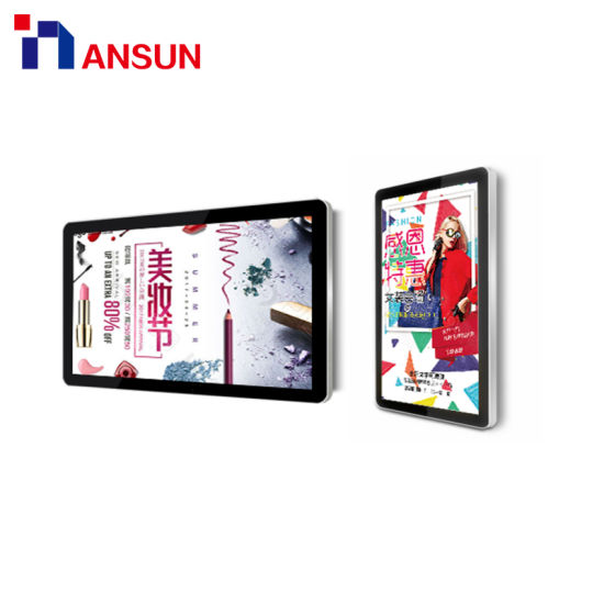Wall Landscape or Vertical Digital Signage Smart Advertising TV pictures & photos
