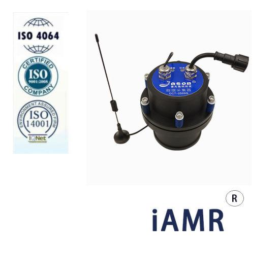 GPRS Data Collector Manufacturer for Bulk Water Meter