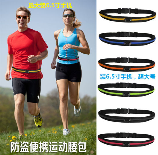 Fashion Cheaper Sport Waist Bag Cheap Fanny Pack Running Belt