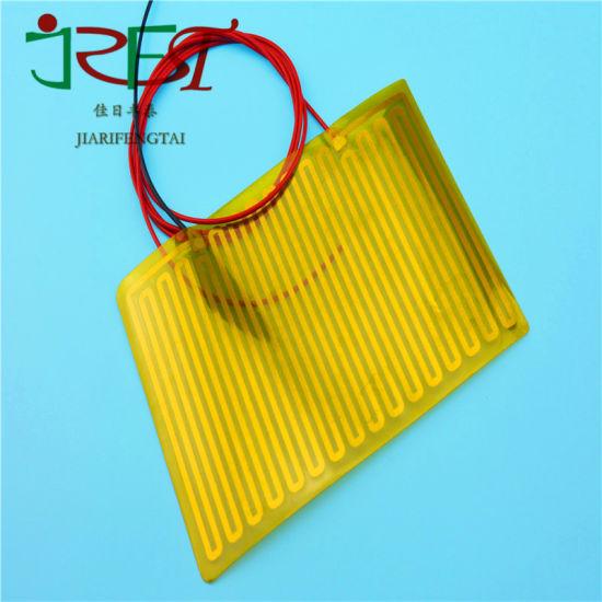 China Plastic Film Curing 110V Flexible Pi Heater - China Pi