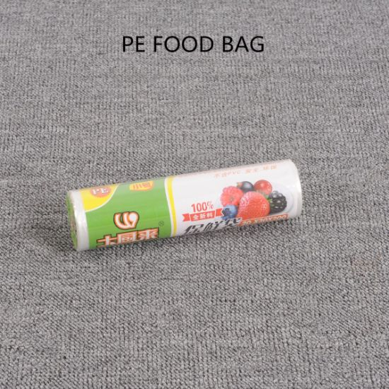 Low Density Food Package Polyethylene Bags pictures & photos